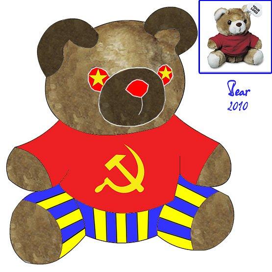 Для конкурса на талисман Сочи сделал медведя