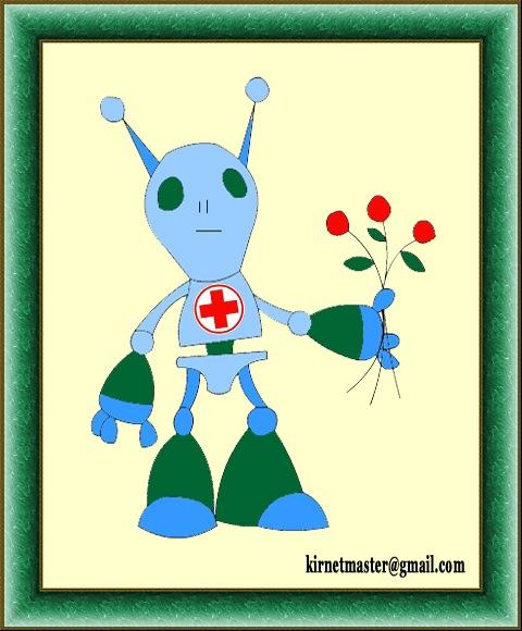 Робот для медицинских нужд