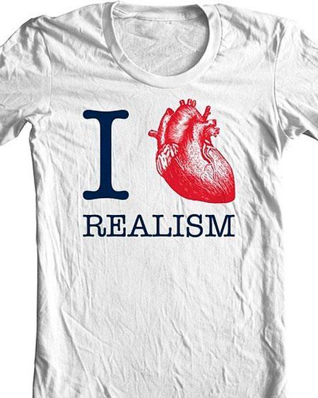 Реализм - это хорошо